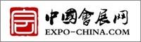 www.expo-china.com