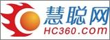 www.hc360.com.jpg