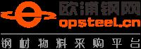 www.opsteel.cn.png