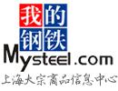 www.mysteel.com.jpg